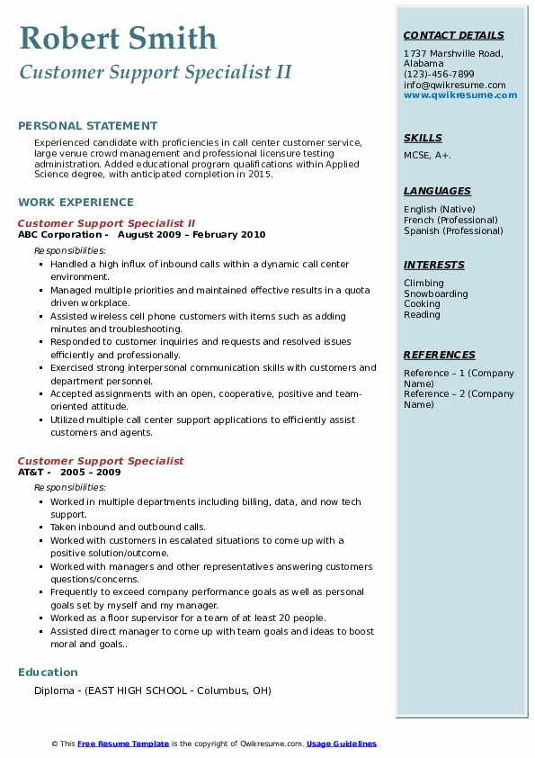 Customer Support Specialist II Resume Example
