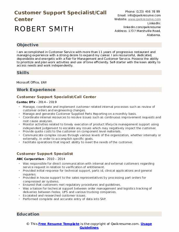 Customer Support Specialist/Call Center Resume Example