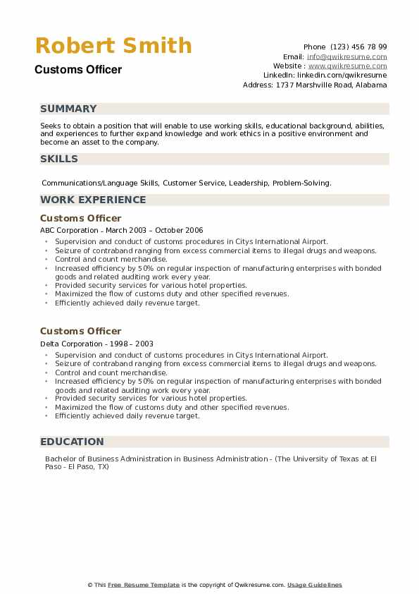 Customs Officer Resume example