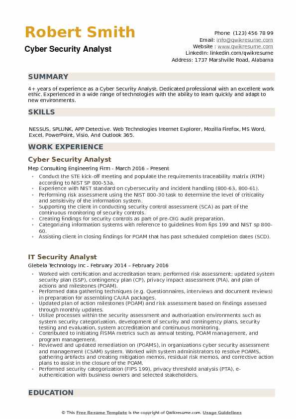 Cyber Security Analyst Resume