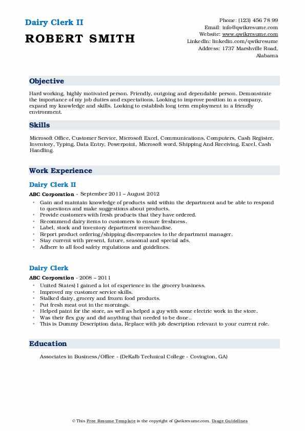 Dairy Clerk II Resume Sample
