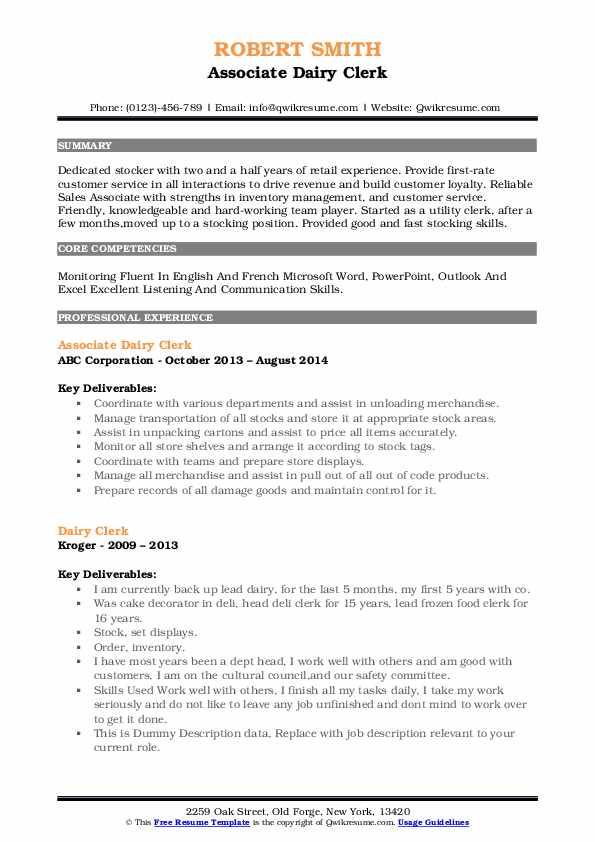 Associate Dairy Clerk Resume Template