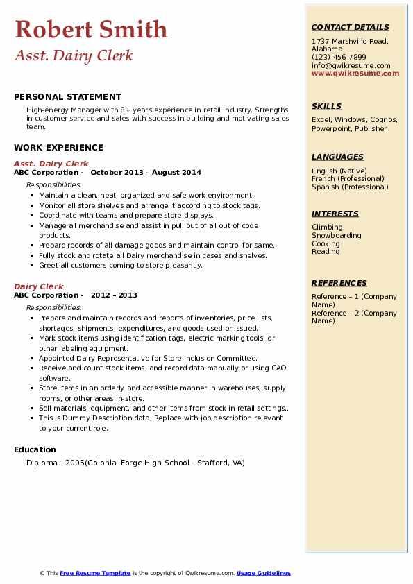 Asst. Dairy Clerk Resume Example