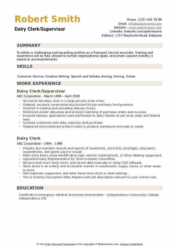 Dairy Clerk/Supervisor Resume Model
