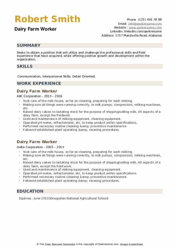 Dairy Farm Worker Resume example