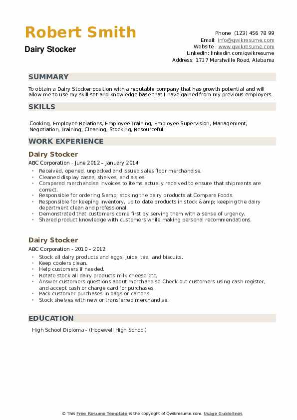 Dairy Stocker Resume example