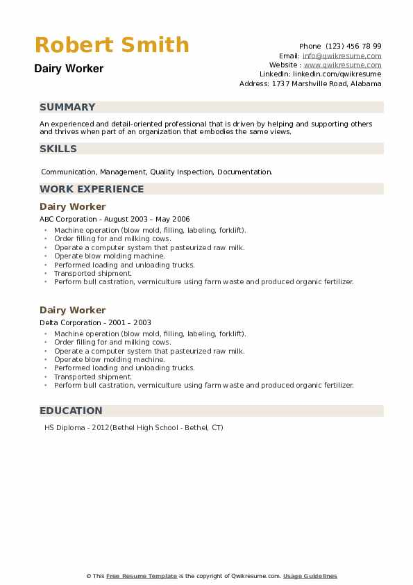Dairy Worker Resume example