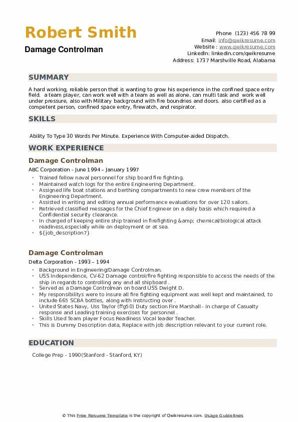 Damage Controlman Resume example
