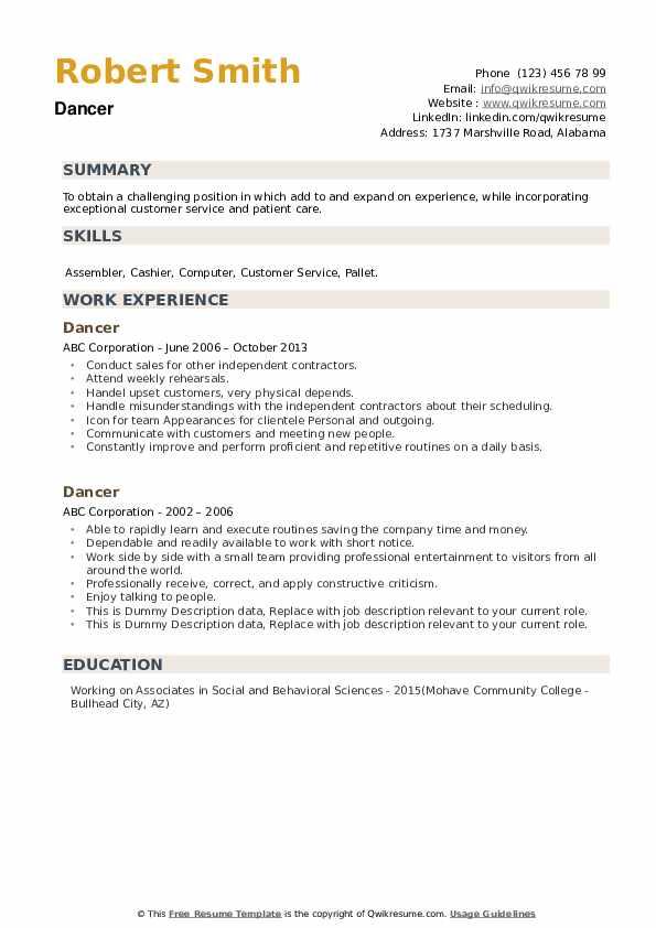 Dancer Resume example