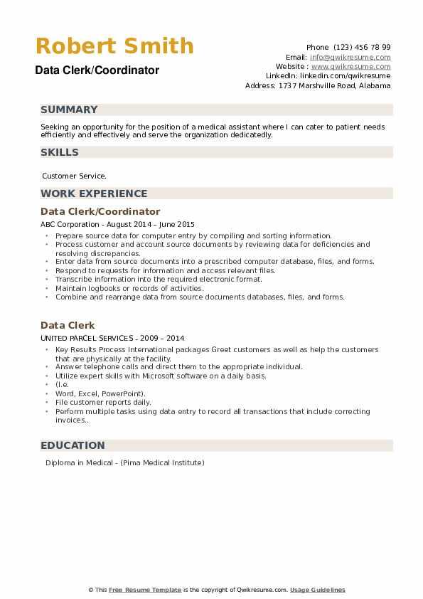 Data Clerk/Coordinator Resume Example