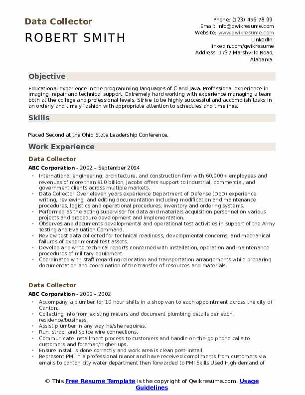 Data Collector Resume Template