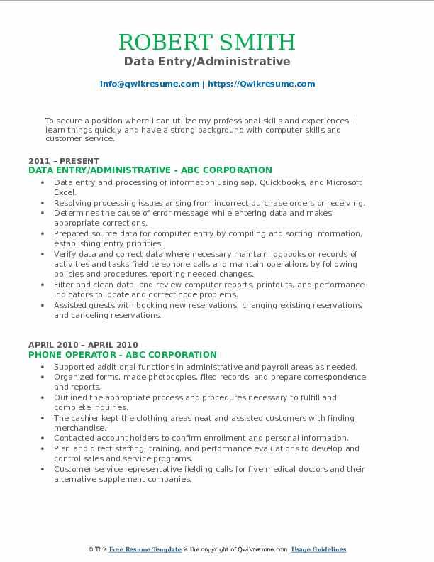 Data Entry/Administrative Resume Model