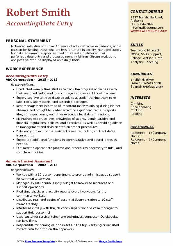Accounting/Data Entry Resume Format