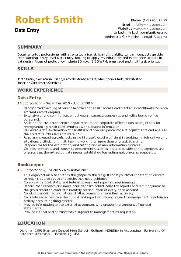 data entry resume samples