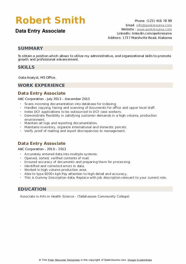 Data Entry Associate Resume example