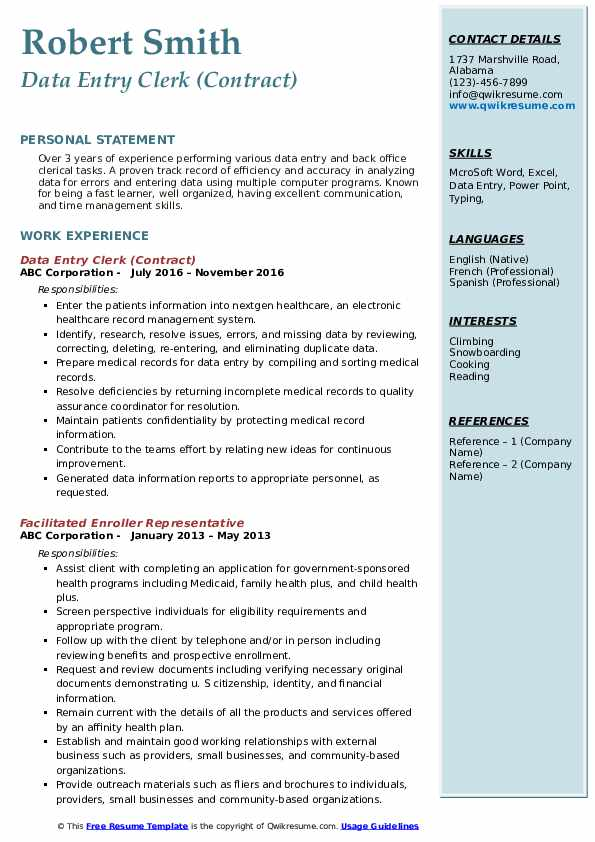 Data Entry Clerk (Contract) Resume Template