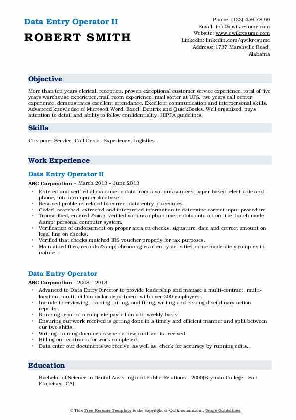 Data Entry Operator II Resume Format