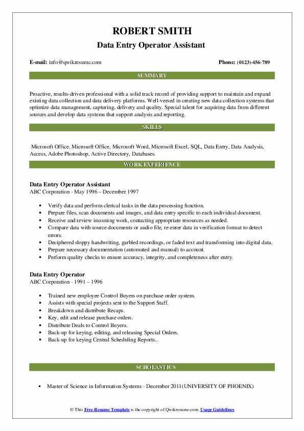 data entry operator resume samples