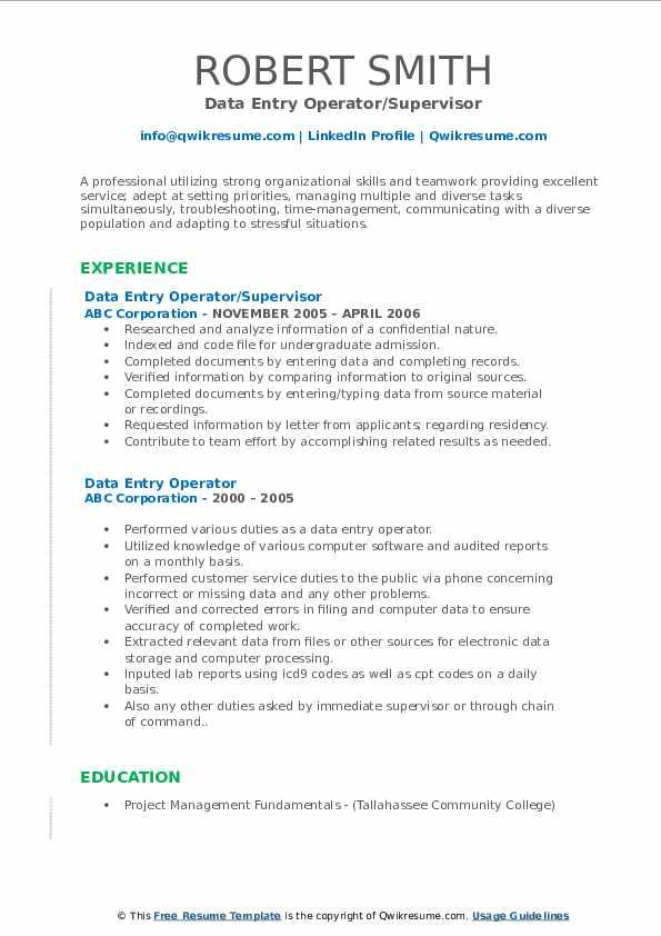 Data Entry Operator/Supervisor Resume Sample