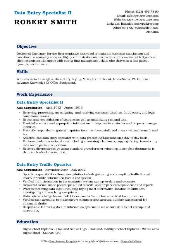 Data Entry Specialist II Resume Format