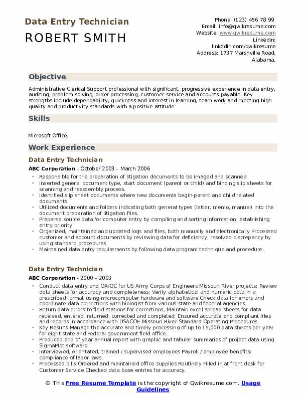 Data Entry Technician Resume Model