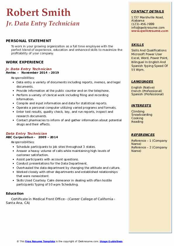 Jr. Data Entry Technician Resume Template