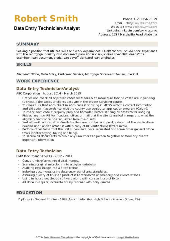 Data Entry Technician/Analyst Resume Sample