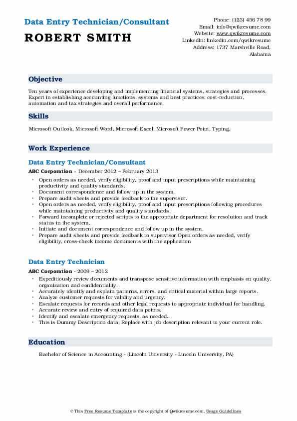 Data Entry Technician/Consultant Resume Model