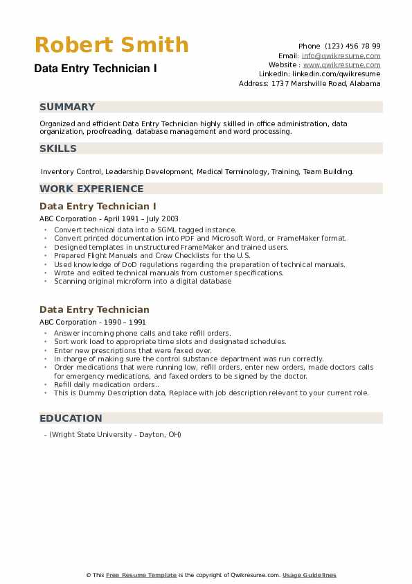 Data Entry Technician I Resume Example