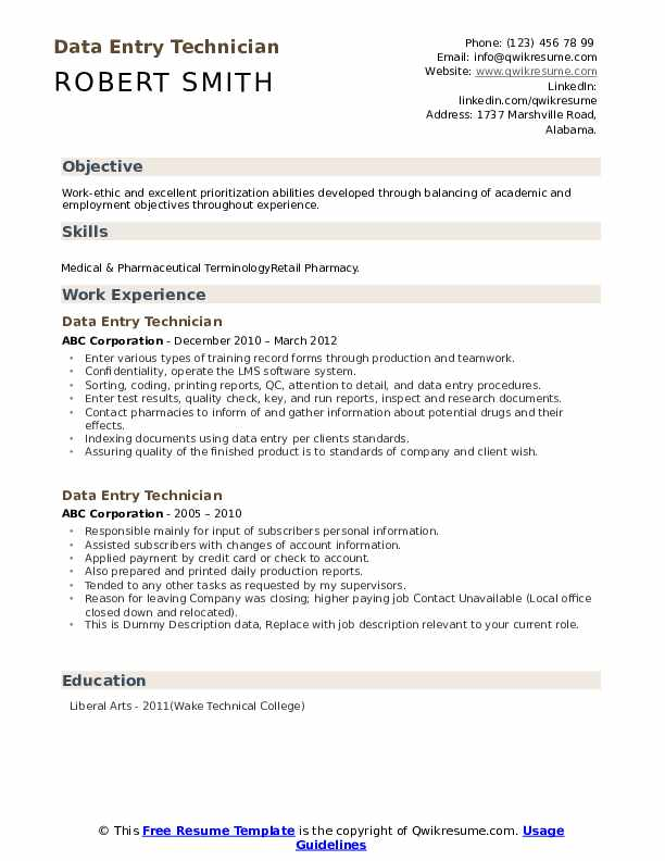 Data Entry Technician Resume example