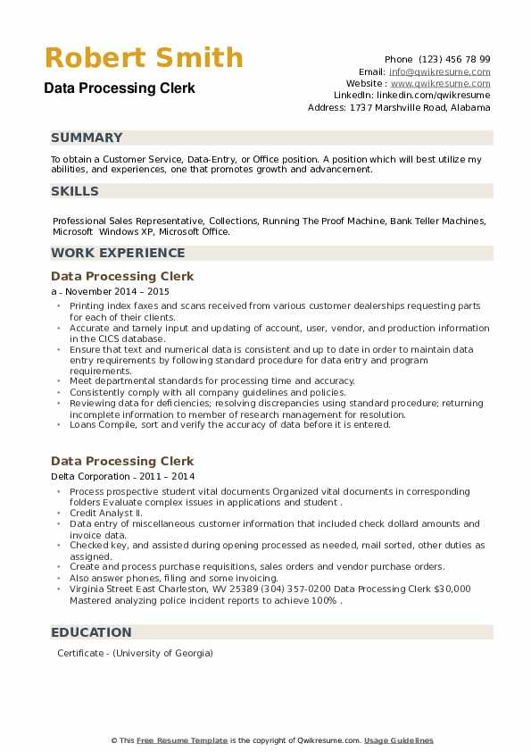 Data Processing Clerk Resume example