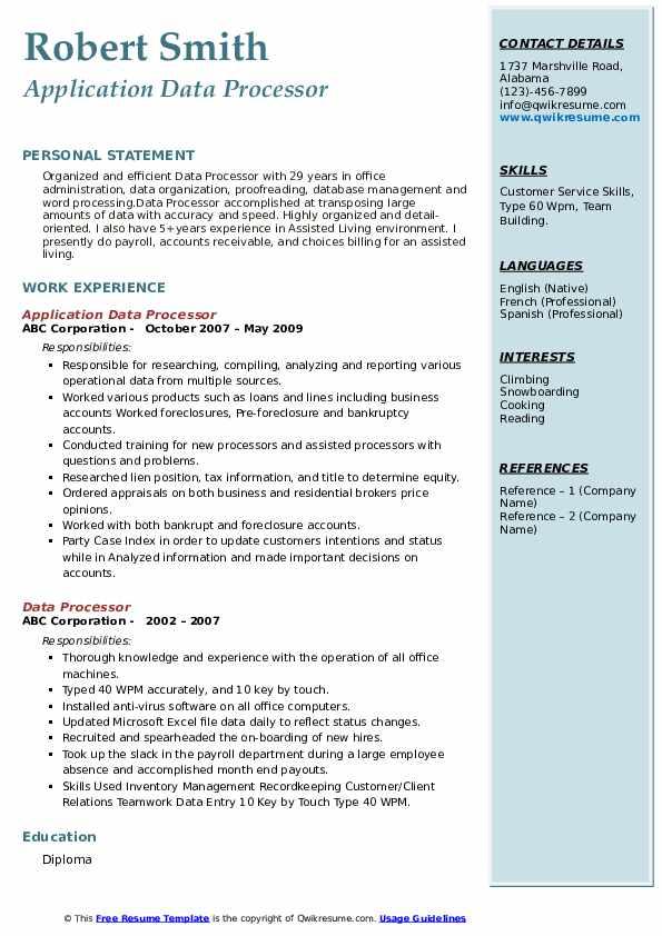 Application Data Processor Resume Sample