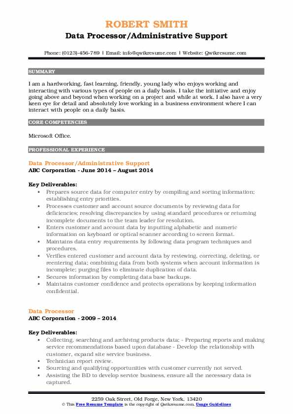 Data Processor/Administrative Support Resume Template