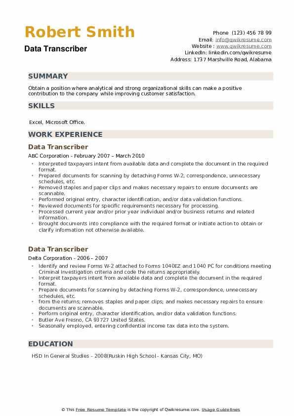 Data Transcriber Resume example
