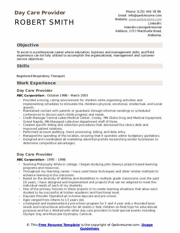 Day Care Provider Resume Template