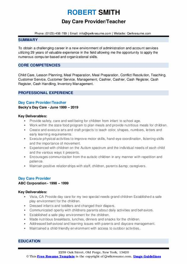 Day Care Provider/Teacher Resume Model