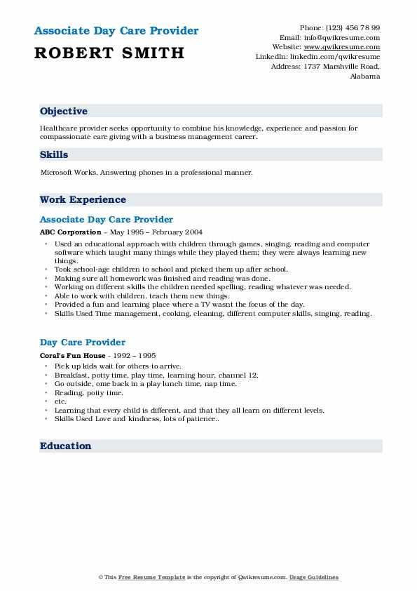 Associate Day Care Provider Resume Template