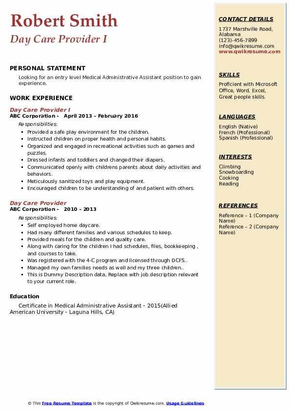 Day Care Provider I Resume Model