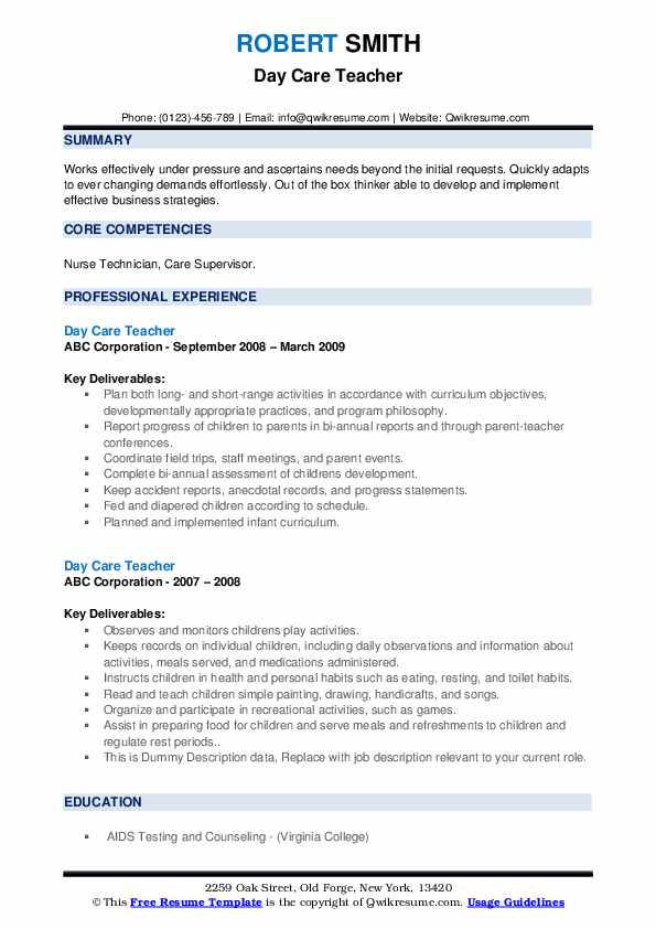 Day Care Teacher Resume example
