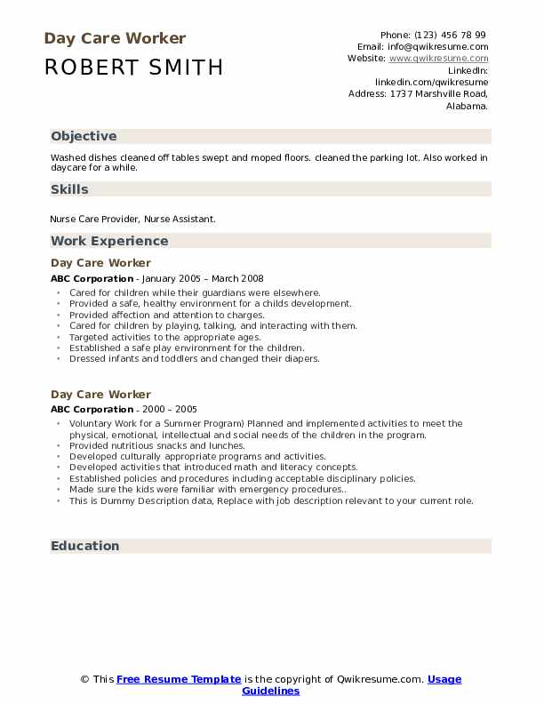 Day Care Worker Resume example