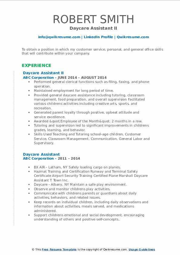 Daycare Assistant II Resume Format