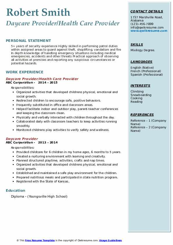 Daycare Provider/Health Care Provider Resume Example
