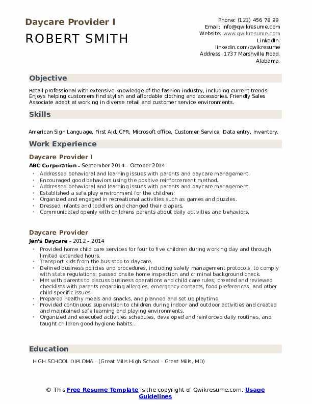 Daycare Provider I Resume Model