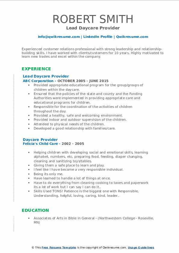 Lead Daycare Provider Resume Template