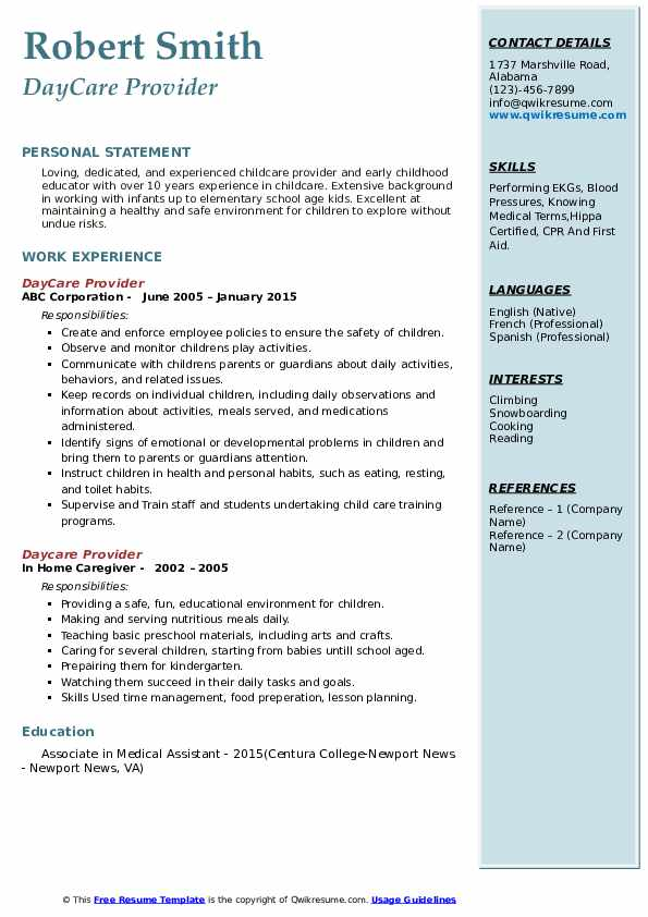 Daycare Provider Resume example