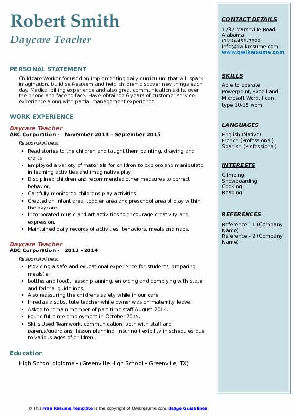 Daycare Teacher Resume Example