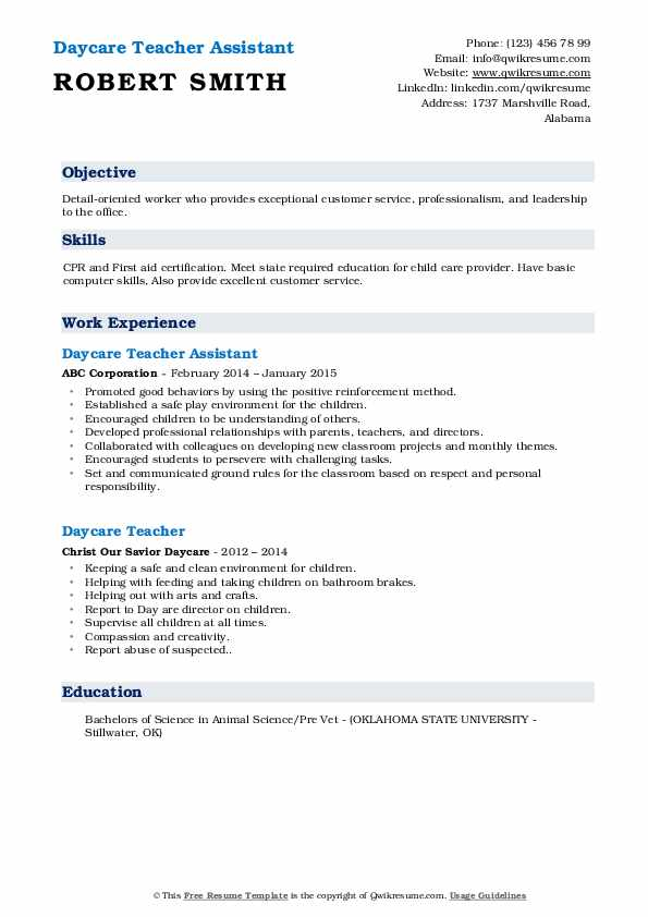 Daycare Teacher Assistant  Resume Template