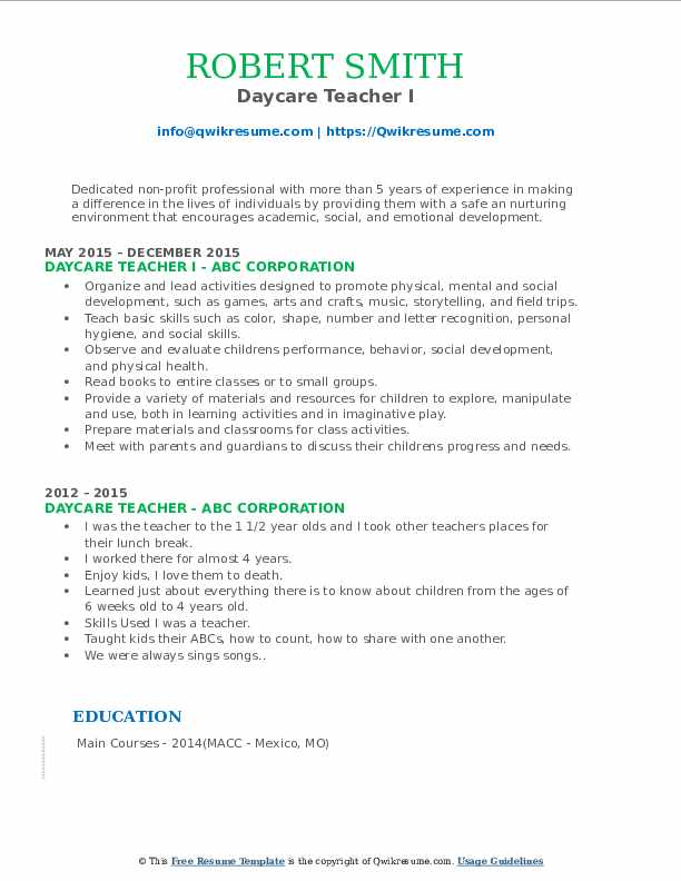 Daycare Teacher I Resume Template