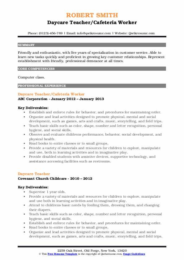 Daycare Teacher/Cafeteria Worker Resume Template