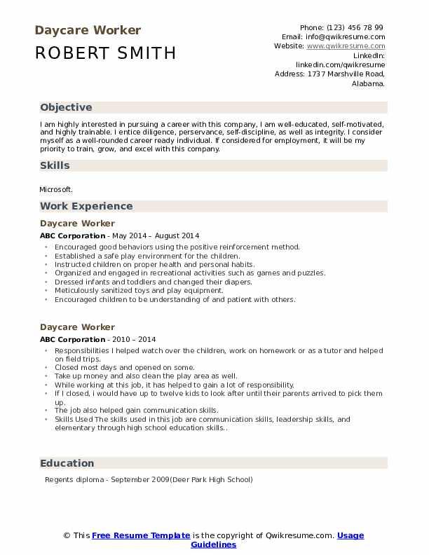 Daycare Worker Resume Sample